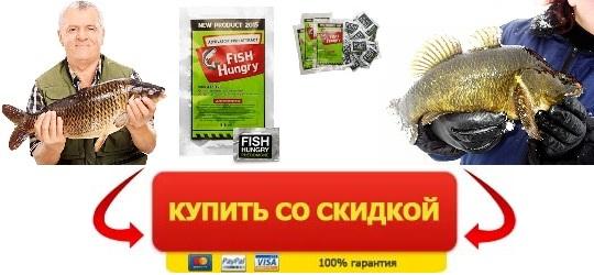 Как заказать Как сделать тесто для приманки рыбы